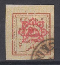 Persien  Mi. Nr.  151 II  gestempelt
