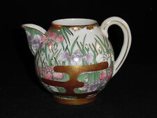 Old Chinese Or Japanese Export Porcelain Creamer