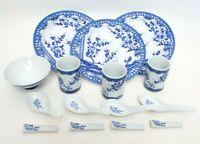 Vintage Blue and White Japanese Porcelain Dinnerware Cherry Blossom HIMARK Japan