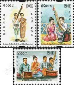 Laotian folk music (MNH)