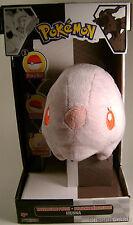 Pokemon Munna Plush Toy Black White Poke Ball Reversible Soft Transform Doll Box