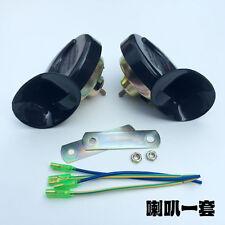 Dossy 12V Black Loud Dual-tone Snail Universal Electric Horn 110 dB For CarTruck