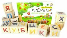 Wood Russian Alphabet Building Blocks Kubiki Azbuka Кубики �збука �лфавит 12 pcs