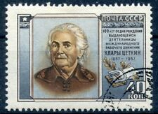 TIMBRE URSS RUSSIAN RUSSIE RUSSIA OBLITERE N° 1963