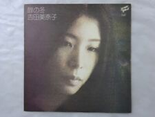 Minako Yoshida Tobira No Fuyu Showboat 3A-1004 Japan  VINYL LP