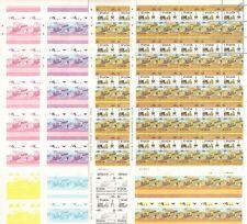 1829 Stephenson's Rocket Train progressive proof 50-Stamp Feuilles X 8 (imperf)