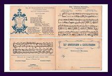 ITALY CASTELFIDARDO 45th AN 10th REGGIMENTO FANTERIA SIGNED REG COMMANDER 1905