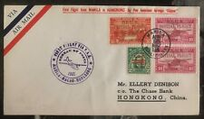 1937 Manila Philippines First Flight Clipper Cover FFC to Hong Kong China