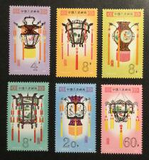 TDStamps: China PRC Stamps Scott#1654-1659 (6) Mint NH OG