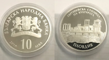 10 leva 2019 Silver Coin Plovdiv  European Capital of Culture Commemorative BNB