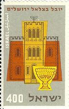 Mint Israel Stamp #127 1957 Israeli Museum & Lamp