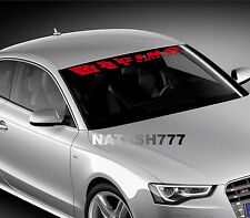 Racing Edition Windshield Performance Vinyl Decal sticker RED (Fits: BMW)
