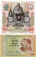 Thailand Set 2 Pcs 60 100 Baht Nd 1987 2002 P 93 110 Large Size Aunc About Unc