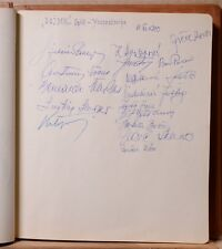 FC HNK Hajduk Split Croatia Yugoslavija Team Autograph Stockholm 11 VII 1953