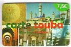 FRANCE TELECARTE / PHONECARD PREPAYEE .. 7€50 TOUBA MOSQUEE MINARET 12/04 +N°