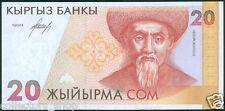 KYRGYZSTAN: banknote 20 SOM ND 1994 *UNC * P-10 *Folk poet and singer* Mausoleum