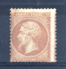 """FRANCE  STAMP TIMBRE YVERT 21 """" NAPOLEON III 10c BISTRE """" NEUF (x) A VOIR T213"""