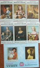 Yemen Kingdom -Mothers Day, Painting,6 St.+ 1 S/Sh.MNH.YK 039