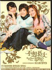 S.H.E.: Bu Xiang Zhang Da (Once Upon A Time ...) - MTV Karaoke     2DVD Box