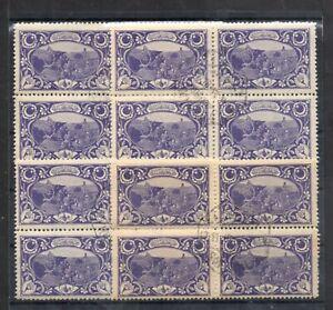 (B710) Turkey Greece SMYRNE 1918 gumed block from Greek collector in Asia Minor