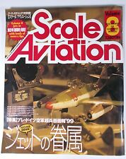 SCALE AVIATION VISUAL BIMONTHLY F/S AIRCRAFT MODELLERS mag Vol 8 1999