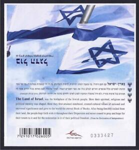 ISRAEL 2013 THE FLAG BOOKLET 4th ISSUE 20 STAMP HATIKVA MNH