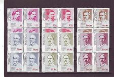 PORTUGAL - SG1774-1779 MNH 1979 REPUBLICAN PERSONALITIES - 1st SERIES - BLOCKS 4