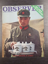 Observer Magazine, 7th November 1971, China Special