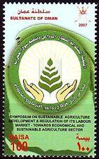 Omán 2007 ** mi.640 simposio agricultura Agriculture