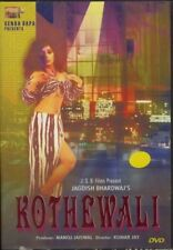Kothewali DVD Ashrani, Niraj Shah Madhumani HINDI ADULT MOVIE  ENGLISH SUBTITLES