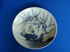 VINTAGE OR ANTIQUE CHINESE BLUE AND WHITE PORCELAIN PLATE WITH BIRDS