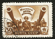 WWII RUSSIAN MILITARY PROPAGANDA STAMP ARTILLERY DAY HEAVY GUNS & SOLDIER