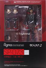 Figma #SP-073 Izaya Orihara: Hachimenroppi Ver Durarara!! x2 USA SELLER