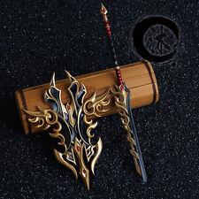 Dynasty Warri China broadsword heavy sword BJD metal Shield 22cm 苍云 Cosplay