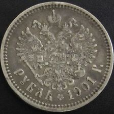 RUSSIAN : Silver Coin from Russia 1 Rouble 1901 Great details Rare