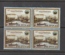 Philippine Stamps 2002 Paintings ( Bureau of Customs 100 Years) Block of 4 MNH