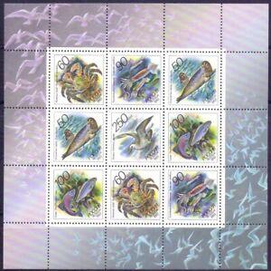 Russia 1993 Fauna of Sea, mini sheet. MNH