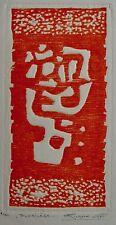 RICHARD GATT : « Florilege». Gravure Signée et numérotée. Carte de vœux 1990.