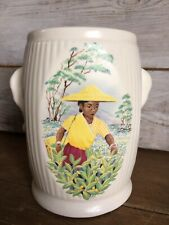 Vintage SylvaC Ware Decorative Ceramic Tea Caddy / Pot / Vase