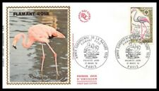 France (Flamant rose) 1970 - Paris- FDC