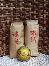 100g Premium Raw Puerh Tuo Tea   Bingdao Wang Pu-erh Tea Puer Tea Weight Loss