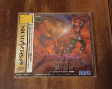 Shining Force III - Sega Saturn - NTSC-J - import