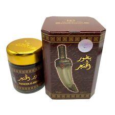 Bakhoor Al Khanjer Incense Agarwood Powder 50grams 1.76 Oz Bakhour Fragrance