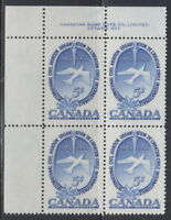 CANADA #354 5¢ United Nations ICAO UL Plate Block MNH - A