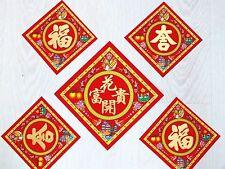 5 Mezcla De Oro Rojo Chino Suerte Banner De Papel Fiesta Boda Cumpleaños Tienda de Año Nuevo