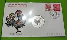 鸡年 China 1993 Lunar Zodiac Chicken Stamp FDC inlaid Chicken silver color Coin