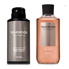 Bath and Body Works TEAKWOOD for Men's Deodorizing Body Spray and Body Wash Set