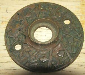 Ornate Antique Victorian Bronze Doorknob Cover, 2 Inch