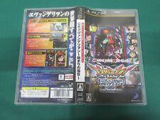 PlayStation Portable - CR Evangelion Hajimari no Fukuin - PSP. JAPAN GAME. 56819