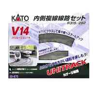 Kato 20-873 Unitrack V14 Voie Double Intérieur / Double Track Inner Set - N